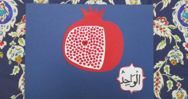 Teaching our children the 99 names of Allah! (With @Kitabkids)