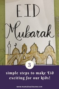 eid cards template, eid preparation, mamateachesme
