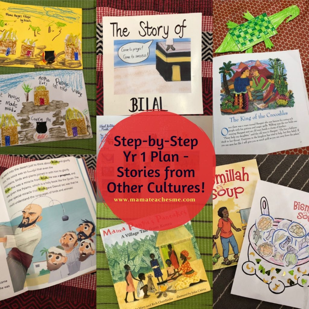 year 1, culutural stories