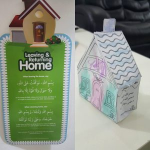 dua for leaving home, learning roots