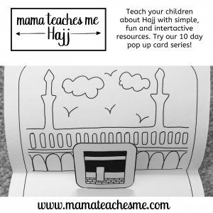 mama teaches me hajj, kabah,