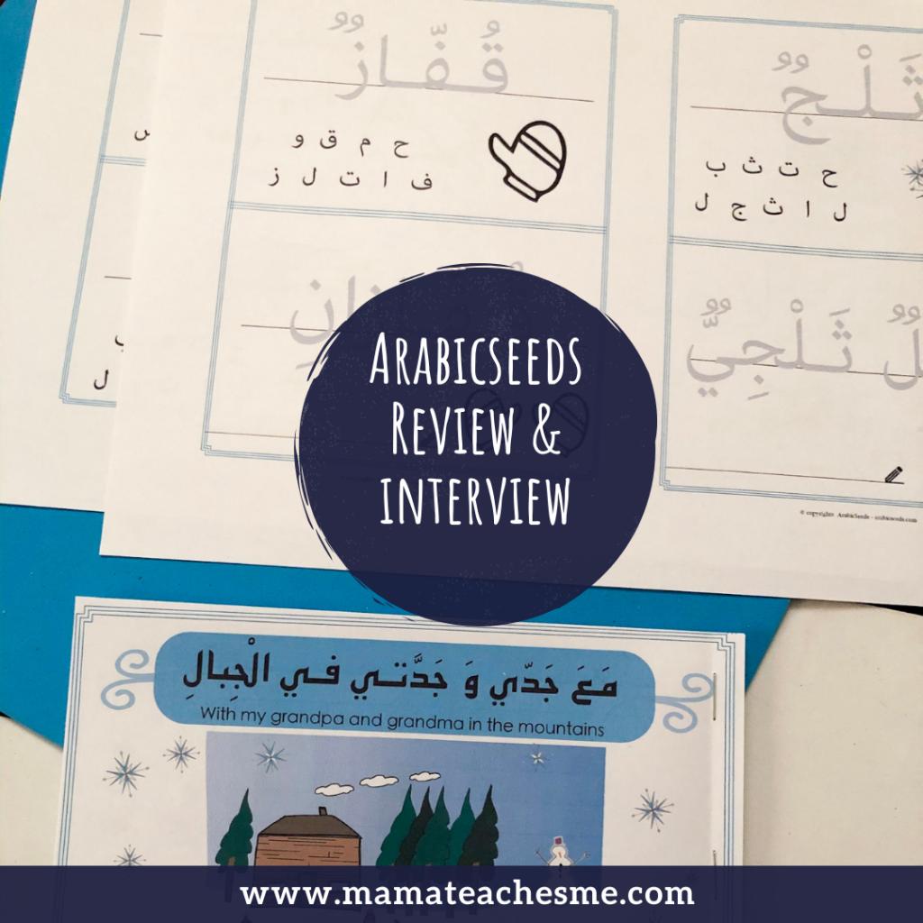 arabic seeds, mamateachesme, interview