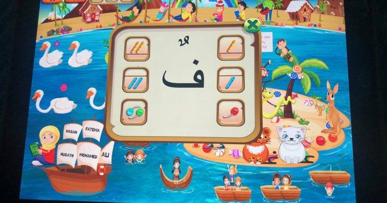 Quran Treasure Island App Review