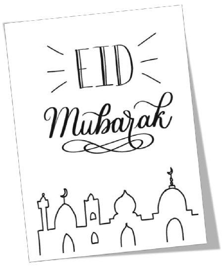 "<span itemprop=""name"">FREE Eid Mubarak Card</span>"