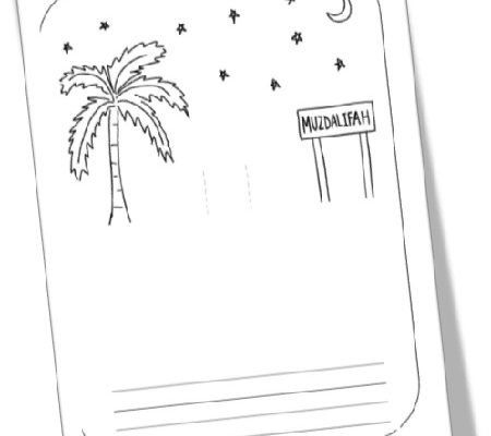Mama Teaches Me Hajj – (Pop-up cards KS2)