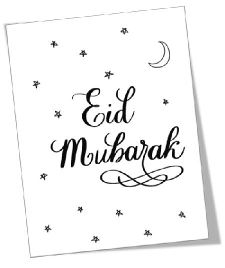 "<span itemprop=""name"">Eid Mubarak Card – Moon and Stars</span>"
