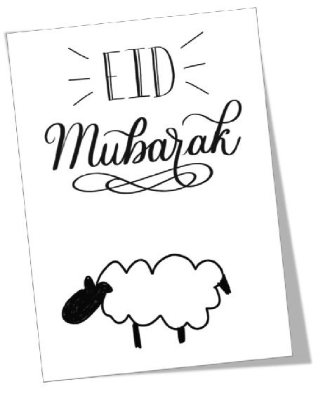 "<span itemprop=""name"">Eid Mubarak Card – Sheep</span>"