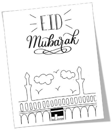 """<span itemprop=""""name"""">Eid Mubarak Card – Kabah</span>"""
