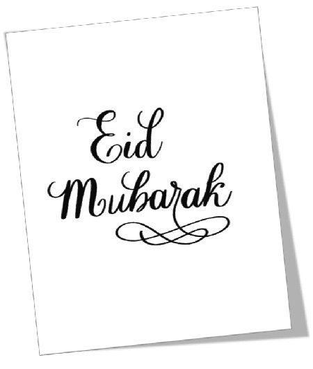 "<span itemprop=""name"">Eid Mubarak Card – Lettering 1</span>"