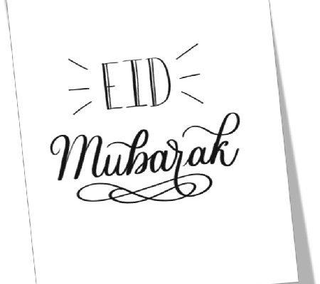 Eid Mubarak Card – Lettering 2