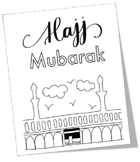 "<span itemprop=""name"">Hajj Mubarak Card 1</span>"