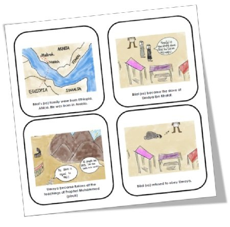 "<span itemprop=""name"">Mama Teaches Me Stories – Bilal (ra): The Muezzin Story Sequence</span>"