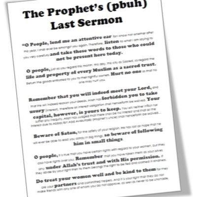MTM Seerah: The Last Sermon Poster (B&W)