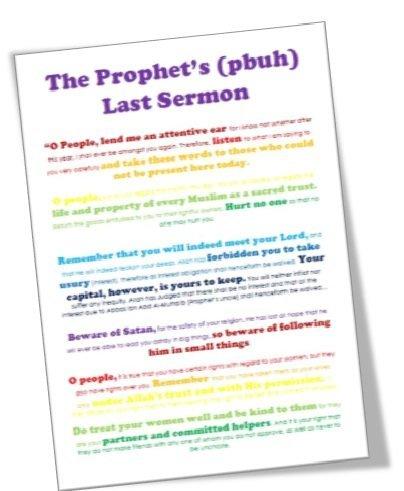 "<span itemprop=""name"">MTM Seerah: The Last Sermon Poster (Colour Version 2)</span>"