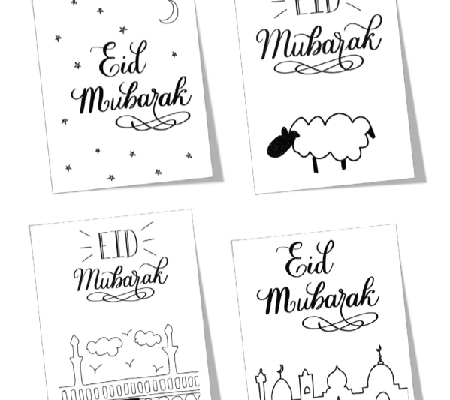 Mama Teaches Me – Eid Card Bundle!