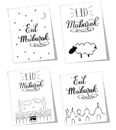 "<span itemprop=""name"">Mama Teaches Me – Eid Card Bundle!</span>"