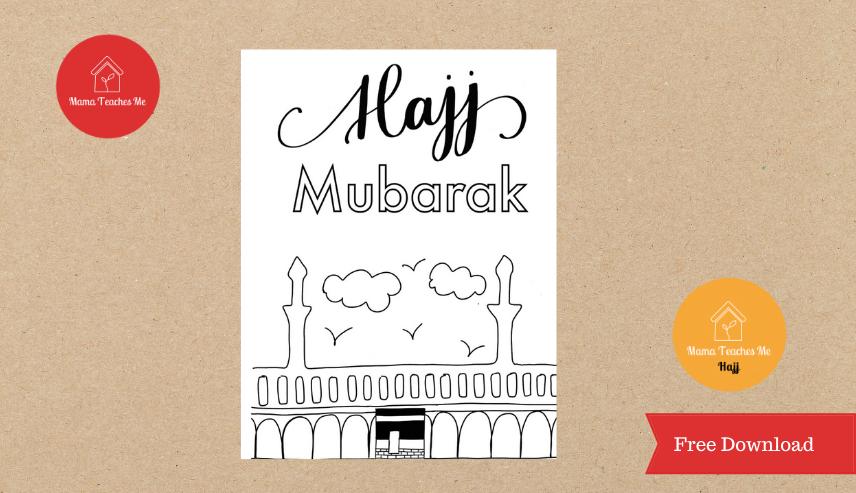 free hajj card